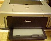Canon PIXUS ip4200