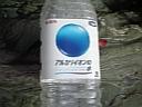 KIRIN アルカリイオンの水