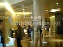 サントリー美術館