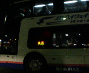 西日本JRバス金沢行き