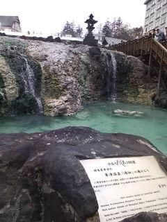 草津温泉来てます