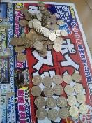 500円玉大開放