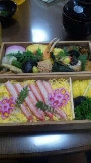 わ田のお弁当